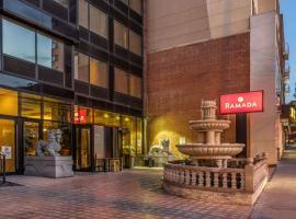 Ramada by Wyndham Flushing Queens, hotel near Citi Field, Queens