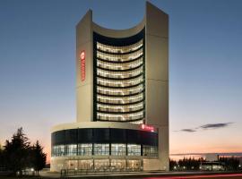 Ramada Hotel by Wyndham Edirne, отель Ramada в Эдирне