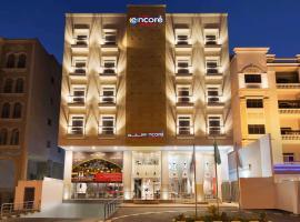 Ramada Encore Al Khobar Olaya, hotel in Al Khobar