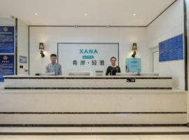Xana Lite Hotelle Shunyi, hotel in Shunyi