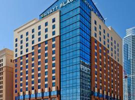 Hyatt Place Austin Downtown, hotel Austinban