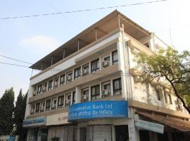 Hotel Girnar, hotel in Aurangabad