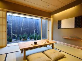 Miun Kinkaku-ji, hotel in Kyoto