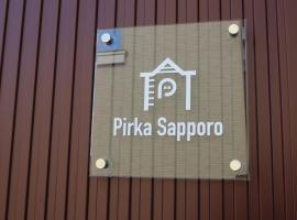 ピリカサッポロ、札幌市のB&B
