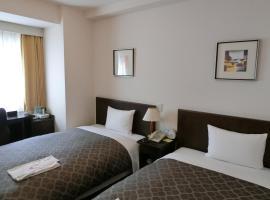 Laxio Inn, hotel near Sanrio Puroland, Machida
