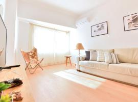 ABAL Apartments - Teatro, apartment in Alicante