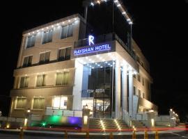 Rayshan Hotel, hotel near Temple of Hercules and the  Roman Corinthian Column, Amman