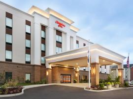 Hampton Inn By Hilton North Olmsted Cleveland Airport, hotel near Cleveland Hopkins International Airport - CLE,