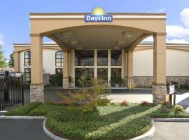 Days Inn & Suites by Wyndham Tuscaloosa - Univ. of Alabama, hotel in Tuscaloosa
