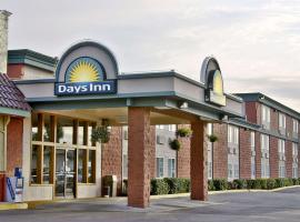 Days Inn by Wyndham Mt. Vernon, hotel in Mount Vernon
