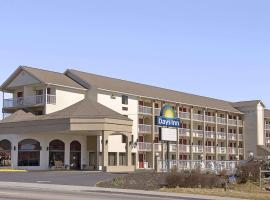 Days Inn by Wyndham Apple Valley Pigeon Forge/Sevierville, motel in Pigeon Forge