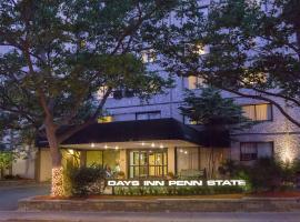 Days Inn by Wyndham Penn State, pet-friendly hotel in State College