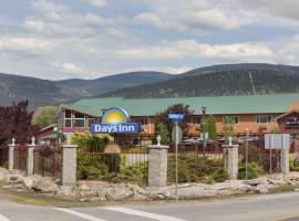Days Inn by Wyndham Penticton Conference Centre, hotel in Penticton