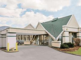 Days Inn by Wyndham Rutland/Killington Area, hotel in Rutland