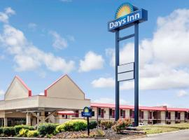 Days Inn by Wyndham Knoxville West, hotel near McGhee Tyson Airport - TYS, Knoxville