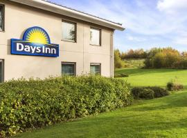 Days Inn Cannock - Norton Canes, hotel near Lichfield Cathedral, Cannock
