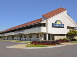Days Inn by Wyndham Overland Park, hotel in Overland Park