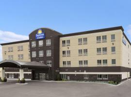 Days Inn & Suites by Wyndham Winnipeg Airport Manitoba, hotel near Winnipeg James Armstrong Richardson International Airport - YWG,