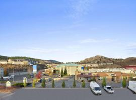 Days Inn by Wyndham Kamloops BC, spa hotel in Kamloops