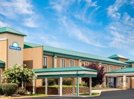 Days Inn by Wyndham Bowling Green, hotel in Bowling Green