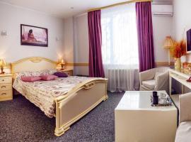 Dom Uchenykh Hotel, hotel in Khimki