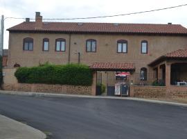 Hotel Rural Casa El Cura, hotel en Calzadilla de los Hermanillos