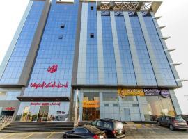 Swiss Spirit Residences Al Joury, hotel near King Abdulaziz International Airport - JED,