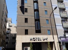 Hotel Rei, hotel near Ikebukuro Station, Tokyo