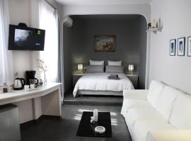 Hellenic Hospitality House, apartment in Athens