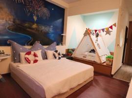 澎湖船家寶旅行民宿,湖西鄉的飯店