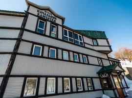 Гостиница Начальник Камчатки, отель в Петропавловске-Камчатском