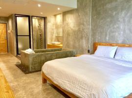 Klim Hotel, hotel in Buriram