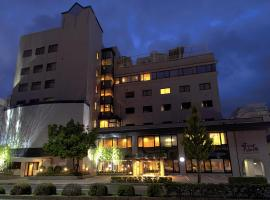 バード ステイ ホテル、鳥取市のホテル