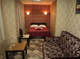 Mini Hotel Sova, hotel in Ulan-Ude