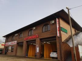 Знаменский, отель рядом с аэропортом Международный аэропорт Краснодар - KRR в Краснодаре