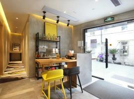 MIJU HOUSE - Jing'an, guest house in Shanghai