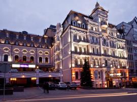 Opera Hotel - The Leading Hotels of the World, hotel v Kyjevě