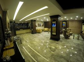فندق كيليس، فندق في ريزي