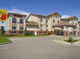 Super 8 by Wyndham Fort St. John BC, отель в городе Форт-Сент-Джон