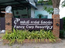 Fancy Carp Resort, hotel in Cha Am