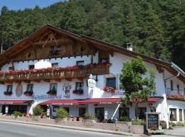 Gasthof Hirschen, inn in Reith bei Seefeld