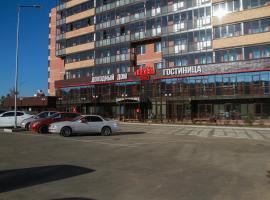 Hotel Soyuz, отель в Иркутске