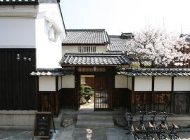 HARUYA Naramachi, affittacamere a Nara