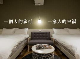 タイペイ 109 ホステル、台北市のホステル