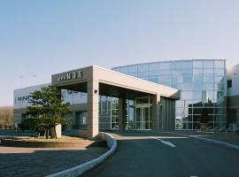 きよさと温泉 ホテル緑清荘、清里町のホテル
