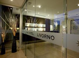 Max Hotel Livorno, hotel near Stazione Livorno Centrale, Livorno