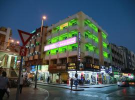 Deema Hotel By AURA, hotel in Dubai