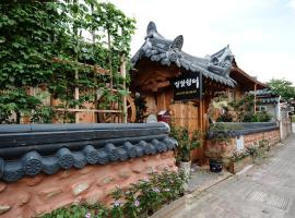 Starlight Rest Area, place to stay in Jeonju