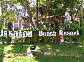 Aissatou Beach Resort, hotel near Godofredo P. Ramos (Caticlan) Airport - MPH,