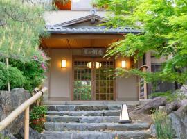 Arashiyama Benkei, hotel near Arashiama Bamboo Grove, Kyoto